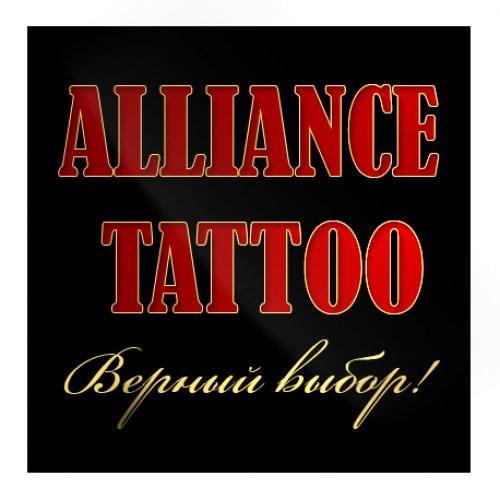 "Тату салон ""TATTOO ALLIANCE"""